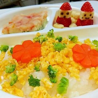 離乳食後期☆ひな祭りのちらし寿司