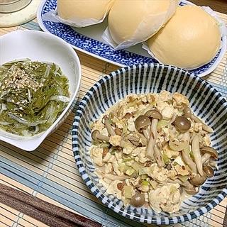鶏そぼ瓶で簡単・お気楽 豆腐ときのこのぐつぐつ煮