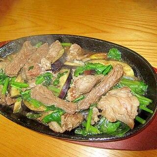 茄子牛肉ステーキ