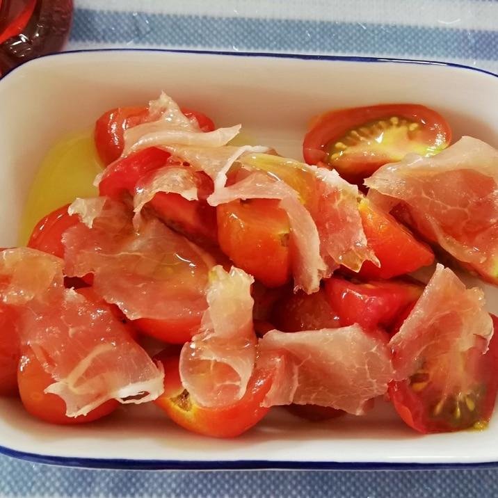 トマトと生ハムのハニーサラダ