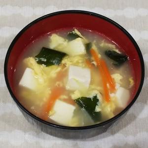 豆腐と玉ねぎ人参わかめのかき玉スープ