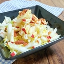 シャキシャキ食感!りんごと白菜のペッパーサラダ