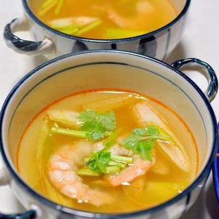 【うま塩】トムヤム風★海老とねぎのスープ