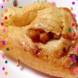 柚子胡椒ピリッと♪納豆の油揚げ包み焼き