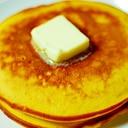 かぼちゃとチーズのホットケーキ