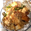 鱈と野菜のホイル焼き