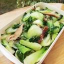 作り置き♪ チンゲン菜と椎茸のしらす炒め