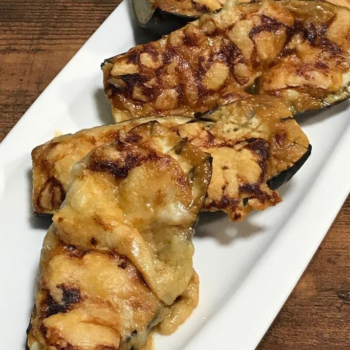 ジューシー‼茄子の味噌チーズ焼き