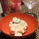 おつまみに、いちご、タケノコ、そらまめの洋風白和え