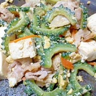 豚肉とゴーヤのたまご炒め
