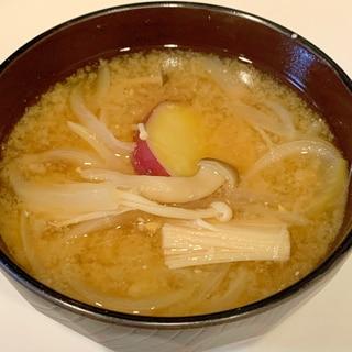 さつまいもとキノコと玉ねぎの味噌汁