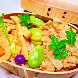 モチモチっ☆筍の炊き込みご飯