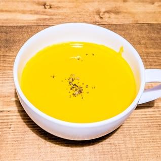 濃厚かぼちゃスープ