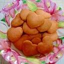落雁を有効活用♪さくほろクッキー(^o^)