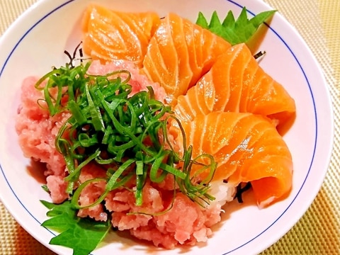 ねぎとろサーモン丼