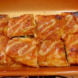 油揚げの葱味噌焼き★味噌とチーズとマヨネーズが最高