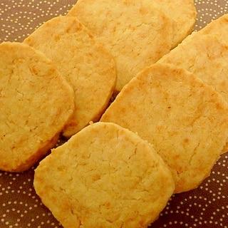 卵・バター不使用★チーズサブレ