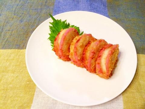 チーズ&山芋入り蒲鉾揚げ