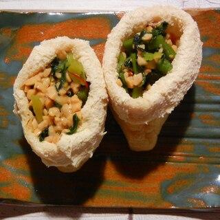 納豆と野沢菜の和え物 油揚げ詰め
