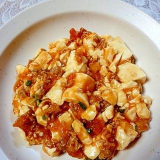 マヨ風味が美味しい麻婆豆腐