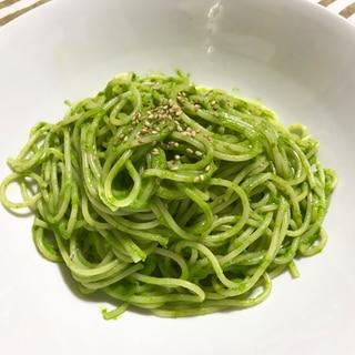 とっても簡単!小松菜のペスト・ジェノベーゼ風パスタ