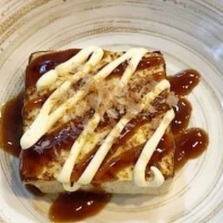 ホットサンドメーカーで作る!豆腐のお好み焼き風