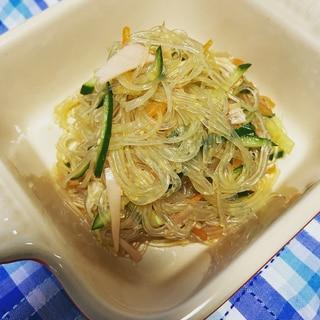 ツルツル中華サラダ