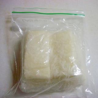 おはぎ用の冷凍ご飯