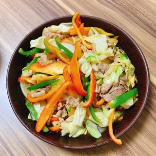家にある野菜で肉野菜炒め