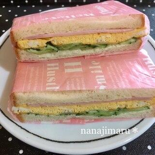 ハム・卵・きゅうりの3色サンド☆ パンのお弁当に♪