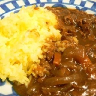 かんたん★鍋で炊くサフランライス