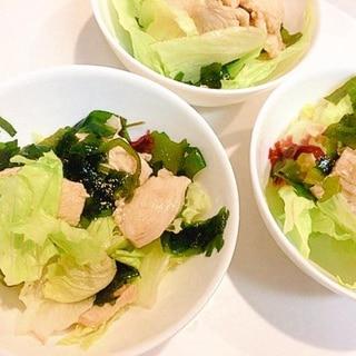 しっとりヘルシー☆鶏胸肉と海藻のサラダ