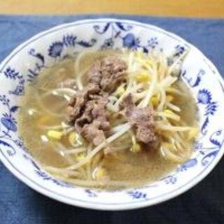 ☆しょうがでホッコリ☆牛肉と豆もやしの中華スープ
