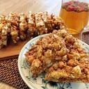 ピーナツと白胡麻の黒糖キャンディ(クッキー)