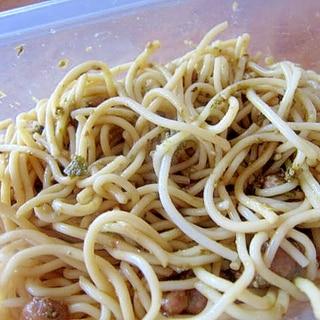 バジル納豆パスタ