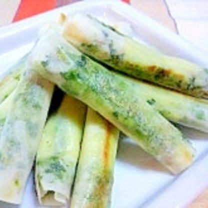 小松菜チーズ春巻き