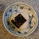 ちょっとお寿司風?!カニカマ入りの酢飯おにぎり