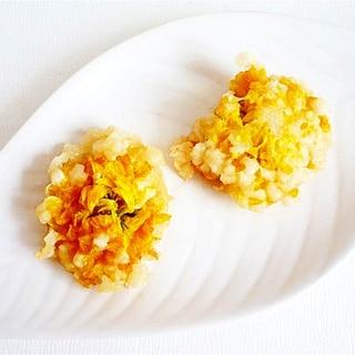 菊の天ぷら