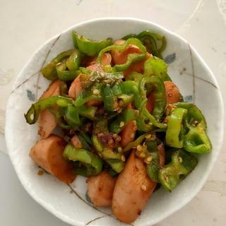 ピーマンと魚肉ソーセージ カレー粉味