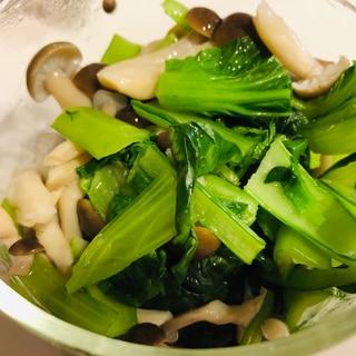 レンチンでできる!小松菜としめじのポン酢和え
