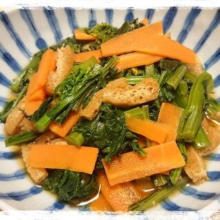 簡単副菜☆アスパラ菜と油揚げとにんじんの煮びたし