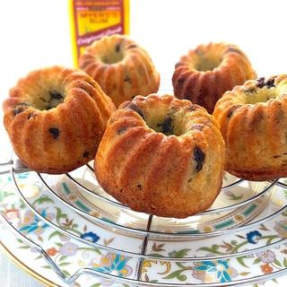 ミニクグロフ型でラムレーズンのバターケーキ