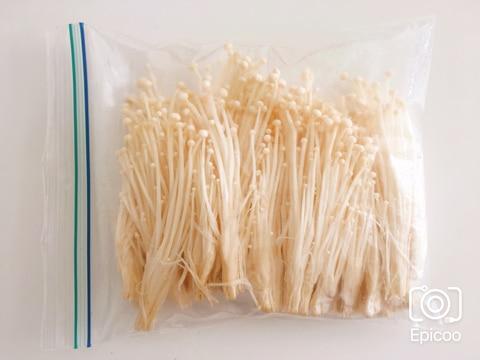 長持ち!えのき茸の冷凍保存方法