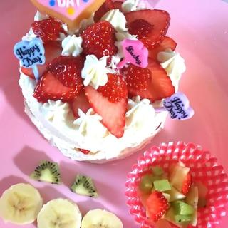 ピジョンのケーキセットを使った甘さ控えめケーキ♪