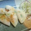 大根でヘルシー☆えび餃子☆えび挟み焼き☆