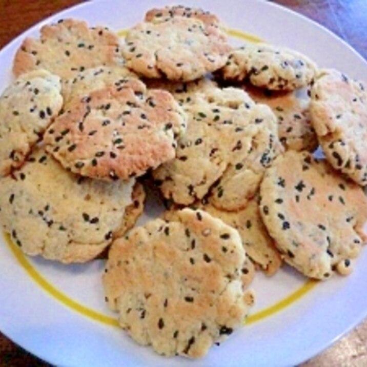 黒ゴマの香りと食感が美味しい大豆粉・胡麻クッキー