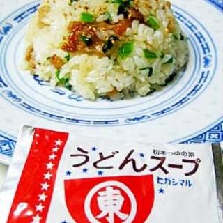 絶品☆鶏皮&ニラ炒飯