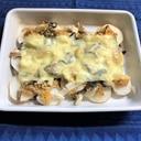 長芋と納豆のチーズ焼き
