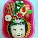 キャラ弁☆はなかっぱ♪ももかっぱちゃんお弁当