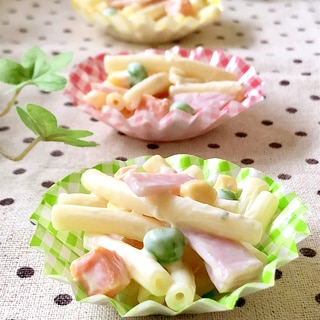 お弁当に♫付け合わせに♫簡単マカロニサラダ
